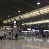 往路の旅 #1 MH A350-900