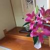 初夏の出勤準備と花達