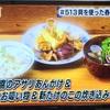男子ごはん 簡単ヘルシー焼き豆腐のアサリあんかけのレシピ