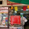 BANGKOK:Mongkol Wattana(モンコン・ワッタナー)