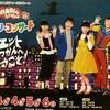 【セトリあり】「おかあさんといっしょファミリーコンサート シルエットはくぶつかんへようこそ!」が6月10日(日)に放送!(シルエットはかせのコーナーが登場!)