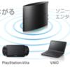 PS Vita用torne(トルネ)登場