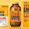 慢性下痢であり過敏性腸症候群者である私がエビオス錠を飲んでみた。