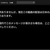 【完全無料】海外からでも日本のHuluやAmazonプライムビデオを快適に視聴する方法!【おすすめ無料VPN】