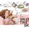母ちゃん・・・もうすぐ・・・バレンタインですが・・・