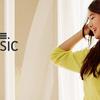プライムミュージックで聴けるおすすめ邦ロック13選【随時更新】