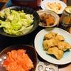 湯豆腐、巾着煮、サーモン刺しとかで晩酌。