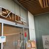 大垣市ソフトピアジャパン ドリーム・コアで、『機械学習実践勉強会』に参加しましたー!