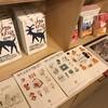 今話題の韓国文学が大集合 神保町の韓国書籍専門店@チェッコリ
