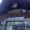猪苗代駅(福島県・JR磐越西線)