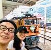 黒部峡谷鉄道(富山県黒部市) 〜 令和♡心に残る地&体験