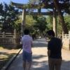 関西遠征㉚。