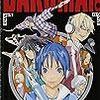 『バクマン。キャラマン。』 原作:大場つぐみ 漫画:小畑健 ジャンプ・コミックス 集英社