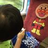 【四国半周アンパンマン列車の旅③】特急南風に乗って高知に行くよ