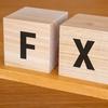 SBIFXトレードは1通貨単位からトレードできるので口座開設して、その感想