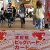 #新長田#本町筋商店街#カギのヤマモトヤ ママです