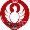 カップ麺50杯目 明星『とり田 博多担々麺』