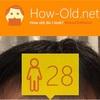 今日の顔年齢測定 87日目