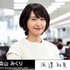 (2019年最新版)新垣結衣(ガッキー)出演ドラマ一覧とランキング☆