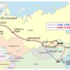 目次 シベリア国際特急に乗ってきた 北京発モスクワ行 3列車乗車記録