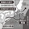 相模湾でアジの漁獲量が1/5と激減!東海沿岸地域ではアジが減ると大地震が来ると言い伝えが!首都直下地震・南海トラフ巨大地震が来てしまうのか?