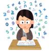 青チャに次に!数学問題集「理系数学の良問プラチカ」の使い方と効果を説明します