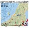 2016年12月23日 11時00分 新潟県下越地方でM3.8の地震