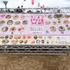 「ラーメン女子博IN大阪」長居公園 自由広場