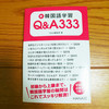 韓国語に関する本を買ってウキウキ♪