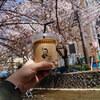 京都・Monoart coffee roastersで桜を見ながらアイスカフェラテ堪能!濃厚でコクのあるお味