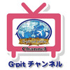 【G-pit Channel】定期配信しております〜!!