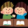 【ワタシ的考察】クラスの席替え。ワタシは教卓前を志願しました。最初は授業妨害が目的だったのですが。。その1