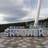 【静岡県】日本最長!富士山を楽しめるスカイウォークを歩いてみた