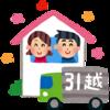 二人の一週間のサイクル【新居生活】
