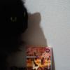 川越行ってみたくなったな。「黒猫王子の喫茶店」 #読了 #感想 ( @kurutoazuki さん)