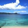 <宿泊レポート>鹿児島県奄美大島 渚のゲストハウス「奄美LONG BEACH」