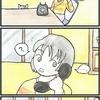 『ほら、ここにも猫』・第191話 「黒電話」