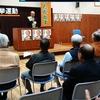 住民訴訟 富山県知事選挙ポスター代金水増し損害賠償請求事件