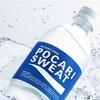 風邪予防に水分補給 ポカリスウェット
