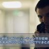 ガンシューティングが爽快!おすすめFPS・TPSゲームアプリまとめ【2019年版】