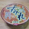 セブンゴールド味噌ラーメン『すみれ』食べてみましたよ♪