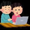 ブログのフォントを変更。「メイリオ」か「游ゴシック」が見やすくておすすめ