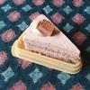 糖質カットケーキならこれだ!シャトレーゼ 糖質86%カットのチョコショートケーキ!