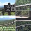 北海道は、ライダー天国だね ^^!