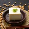 豆腐の価格、味、種類の違いを分かりやすく解説。意外と知らない豆腐の謎!