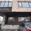 【一期一会カフェ】札幌 - RITARUコーヒー