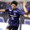 ガンバ大阪、令和での活躍に期待したい若手選手と今後の将来像