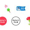 【期間限定】4月5月にぴったりな春の販売促進に役立つシール追加