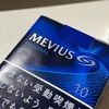 メビウスオリジナル(10ミリソフト)のレビュー
