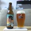 Fiesta × 上方ビール 「SUMMER LIKE」